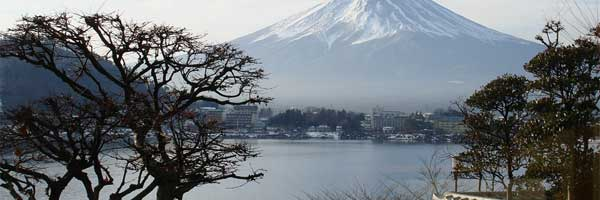 山中湖のお勧めホテル 1 - 山中湖のお勧めホテル